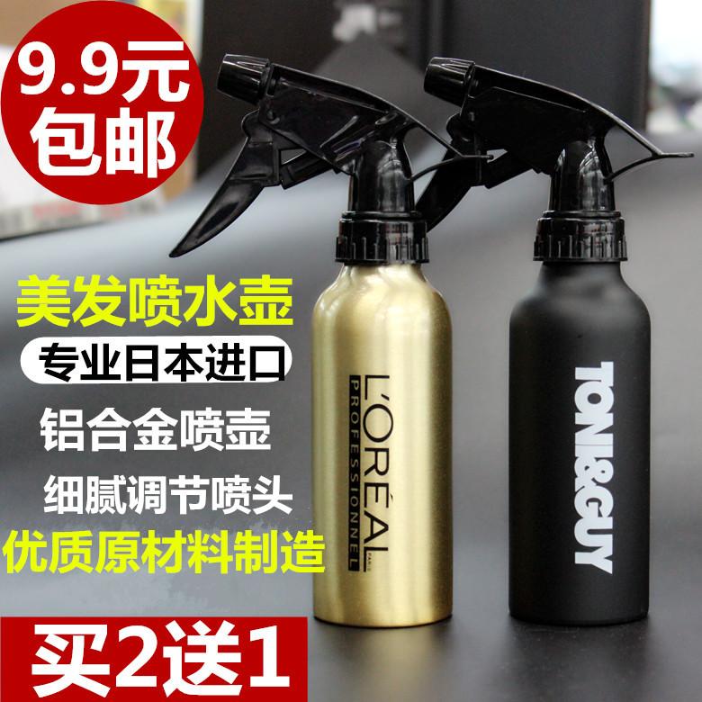 发廊专用美发理发店专业铝制喷水壶