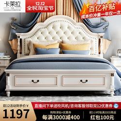1.8米主卧白色公主轻奢美式床