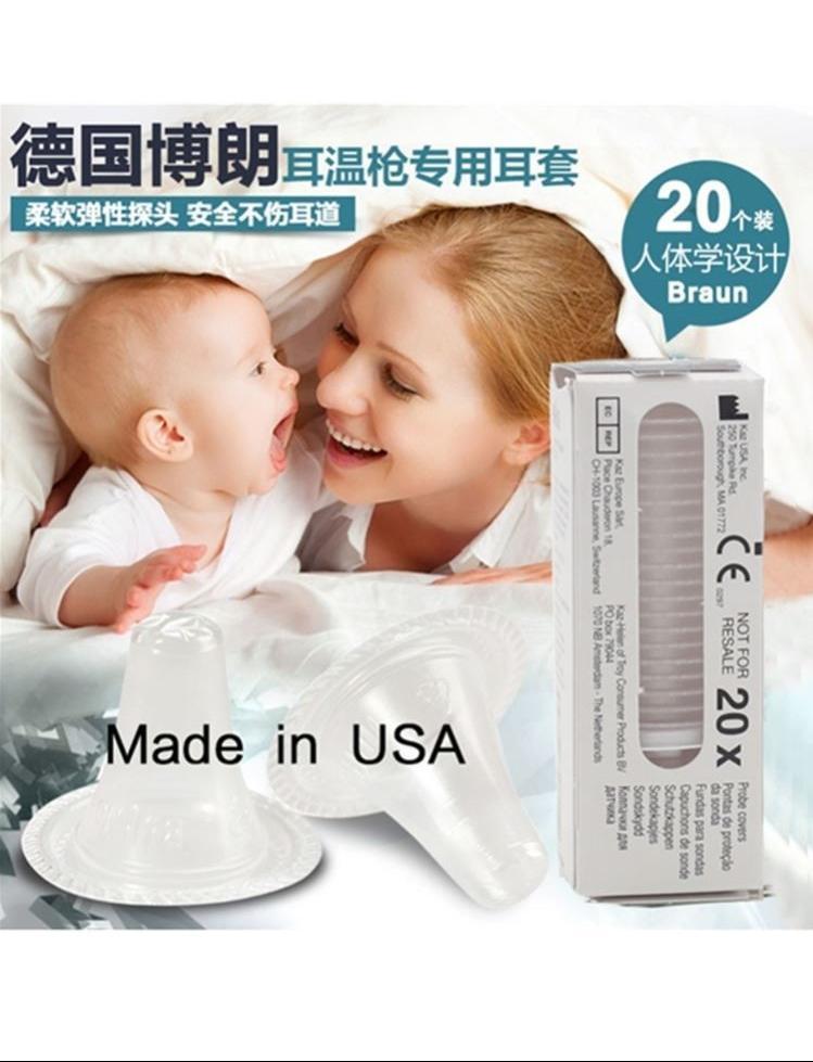 赤ちゃんの温度計の温度計の銃の耳の温度の銃のイヤホーンの使い捨て通用する部品の保護カバーのプラスチックは詰め替えます