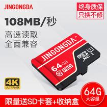 官方正版金弓达内存卡64g高速行车记录仪内存专用卡监控摄像头内存储卡手机tf卡通用microsd卡128g千卡