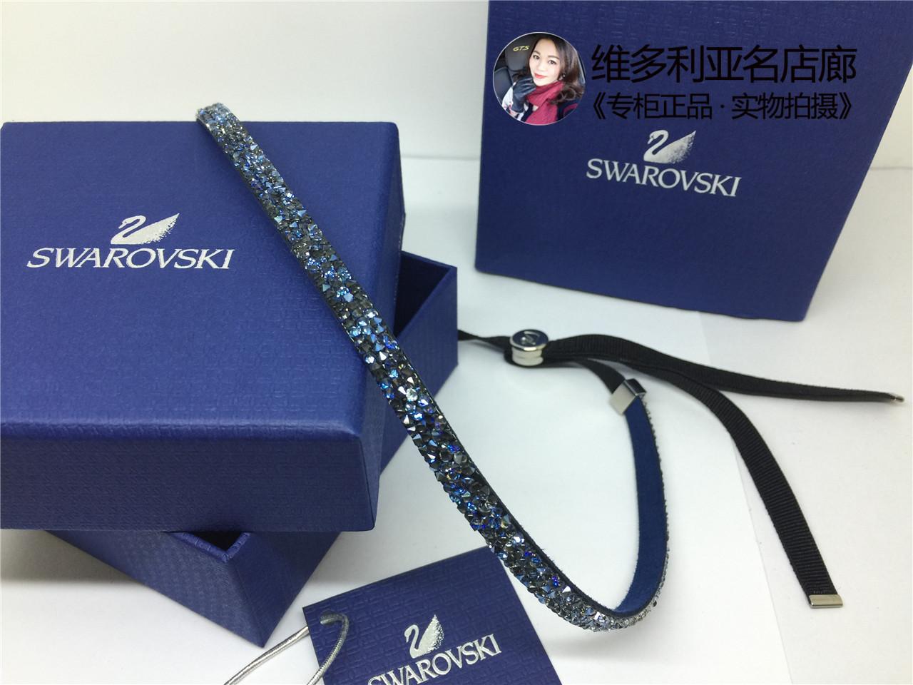 Качественная продукция из специализированного магазина сваровски мир странный кристалл новый пакет шея ожерелье 5279163 5279165