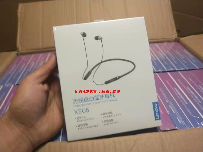 联想XE05无线蓝牙耳机挂脖式双耳入耳式跑步运动颈挂式智能降噪