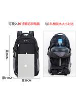 背包2020新款户外男女黑色双肩背包学生书包电脑包动旅行包