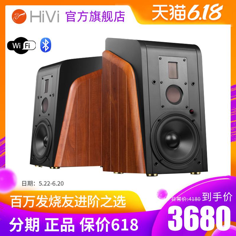 惠威M300MKII多媒体电脑音箱无线蓝牙有源hifi家居客厅电视音响