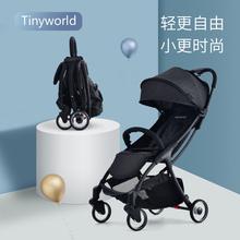 Tinyworld婴儿推车轻便折叠婴儿车儿童手推车可坐可躺宝宝车