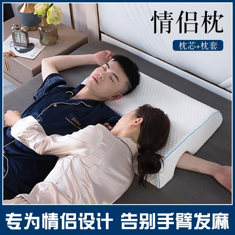 新商品のカップル枕は腕を圧迫しないようにします。宇宙記憶ゴムの枕は長い方の二人枕で頚椎の枕芯を保護します。