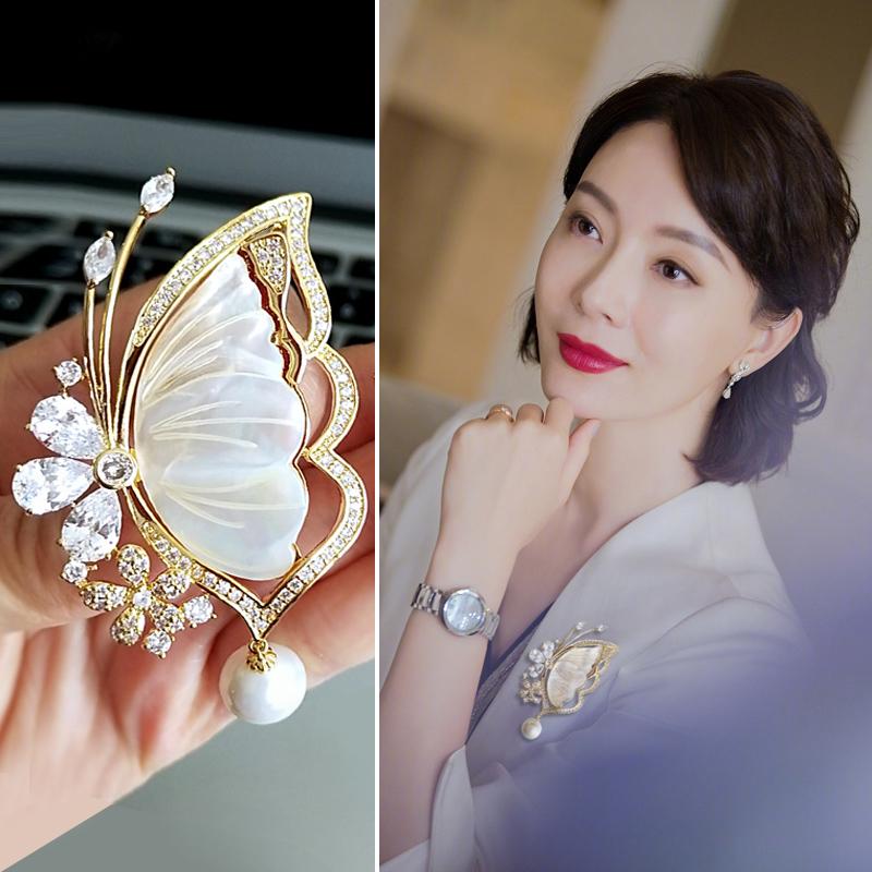 天然贝壳珍珠蝴蝶高档优雅奢华胸针