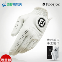 Footjoy Golf Gloves Golf man pure Touch sheepskin mens Gloves limited amount