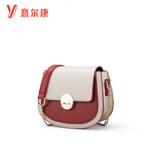 Yierkang women's Bag Messenger Bag 2019 new autumn and winter style single shoulder bag trend all round small round bag chain bag 2020