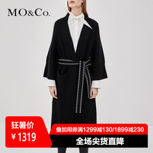 MOCO Autumn New Pure Wool Open Rivet Belt Coat MA183CAR301 Moanke