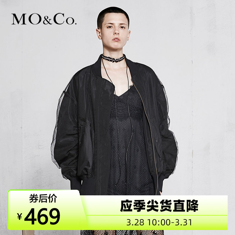 MOCO spring new positive and negative net yarn Baseball Jacket MA181JKT101 Moanke