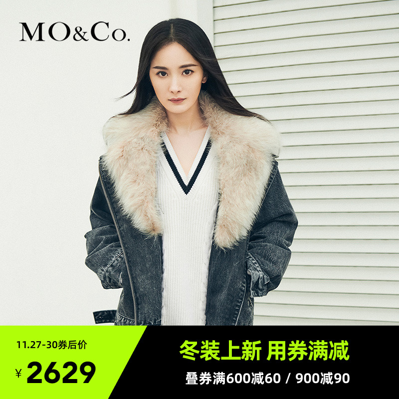 Yang Mi with the same MOCO2020 winter new fur collar black denim motorcycle jacket MBO4JKT014 Moanke