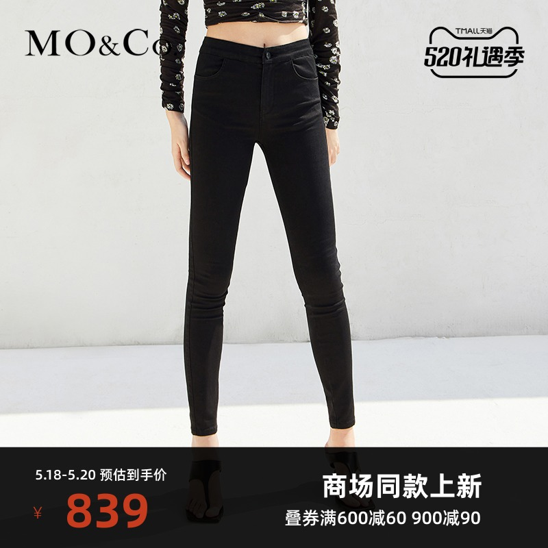 MOCO2021 summer new thin section hip slim black tight jeans elastic tight pants Mohua