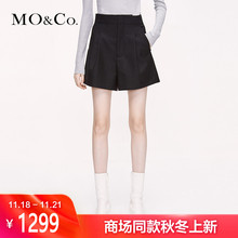 Moco2019 new winter three-dimensional pleated wool blend shorts mai4stot001