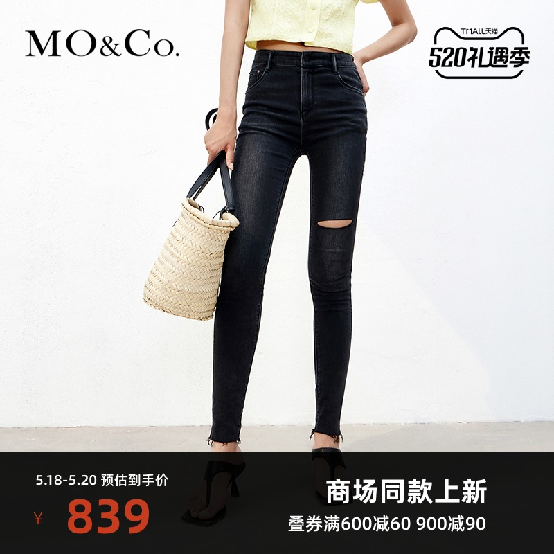 MOCO2021 summer new high waist tight-hole black denim trousers tights Moistoan