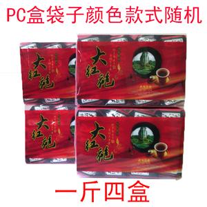 安溪铁观音茶叶大红袍武夷山岩茶特级正品乌龙茶茶叶养胃茶PC盒装