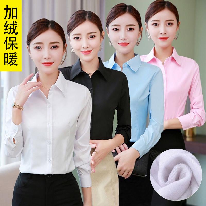 白衬衫女长袖2019春秋加绒韩版职业装工装修身显瘦工作服打底衬衫 - 封面