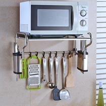 架子不锈钢微波炉架壁挂支架厨房置物架省空间刃架单层放微波炉