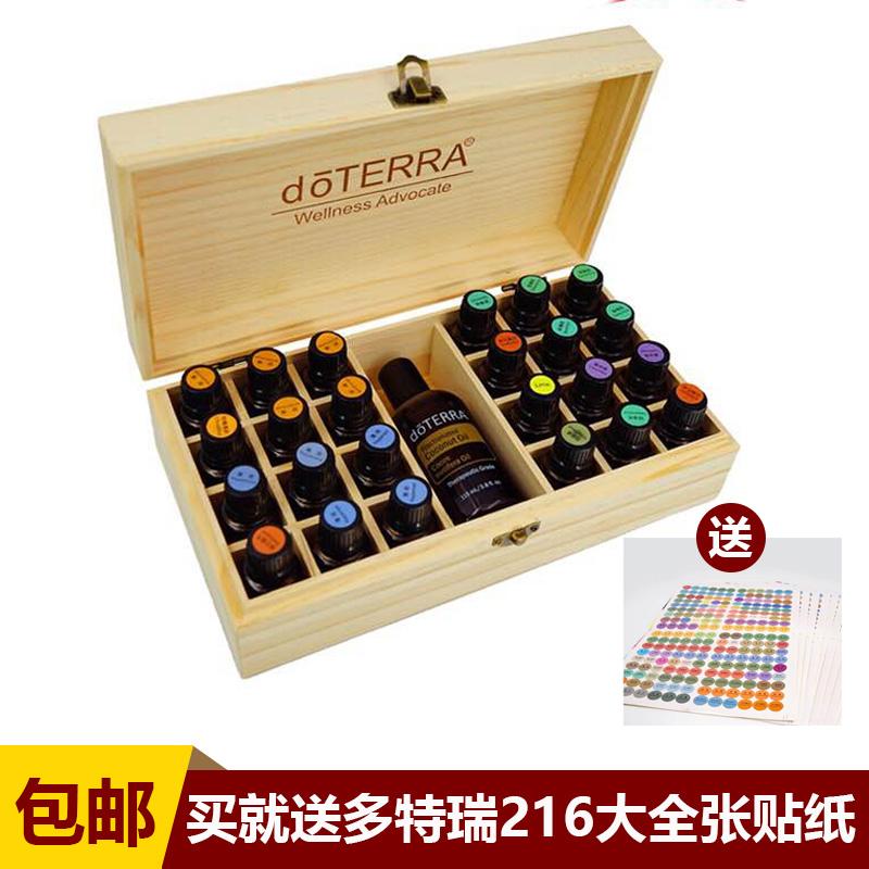Бесплатная доставка по китаю ! Природная сосна 25 Эфирное масло хранения Деревянная коробка органайзер 24 + 1 картридж с масляным фильтром LOGO