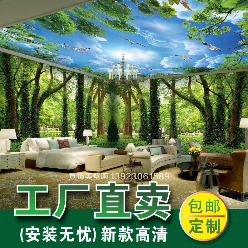森林大自然风景壁纸3D立体电视背景墙绿色大树无缝壁画主题房墙布