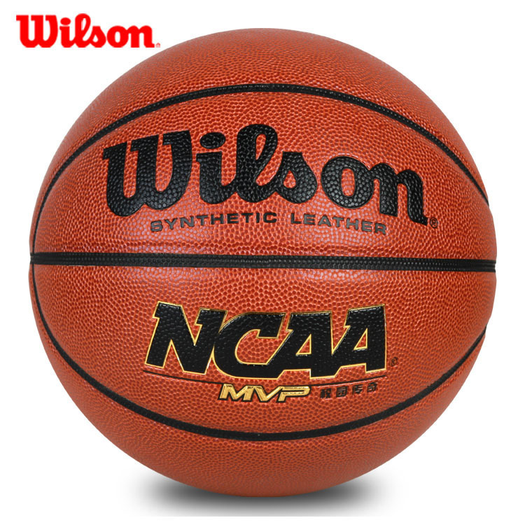 满59元可用3元优惠券可乐文体包邮威尔胜篮球校园传奇NCAA七号7号标准篮球WB645G学生