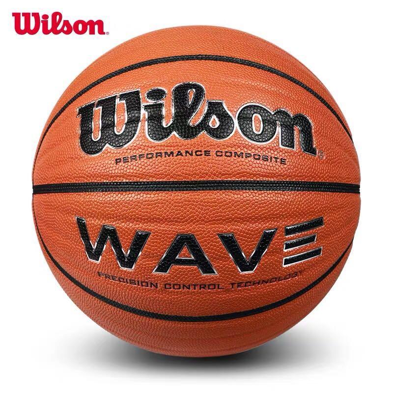 正品WILSON威尔胜篮球WAVE学生室外吸湿超纤皮耐磨银波浪WB504SV