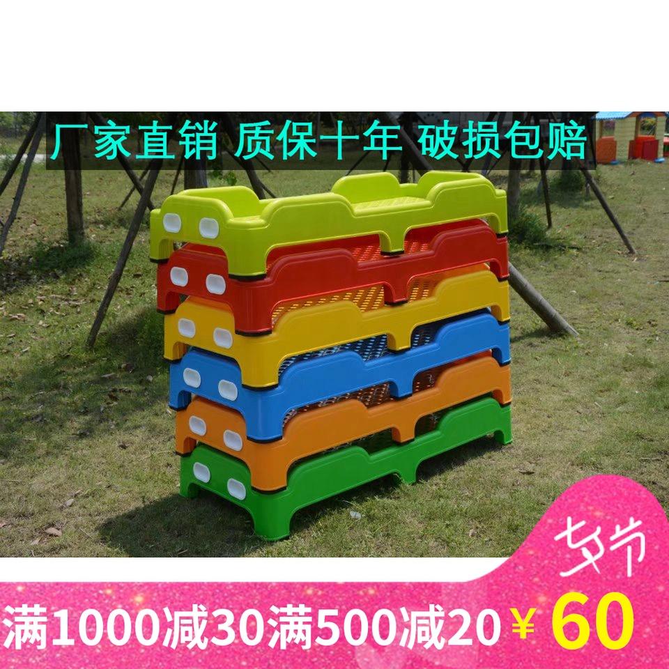 直销幼儿园单人托管加厚塑料叠叠床热销14件限时2件3折