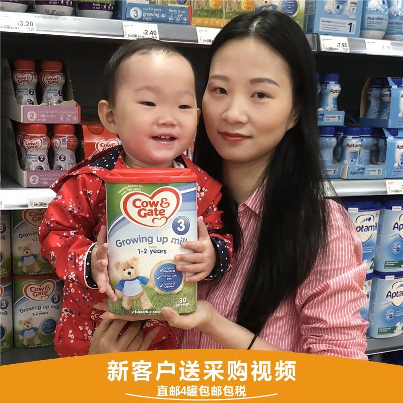 店主超市采购 小票原件 报纸 代购英国牛栏3段奶粉 三段1+