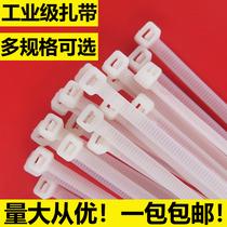 尼龙扎带4x200mm500*条塑料卡扣强力自锁式固定捆绑理线束带白色