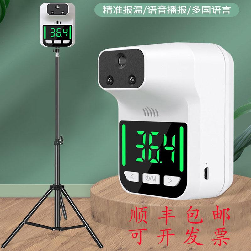 测温仪立式全自动红外线测温仪电温度计商场门口体温检测仪一体机