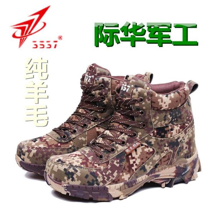 冬季棉鞋07防寒靴男高腰保暖军靴真皮羊毛靴迷彩特种兵战术作战靴