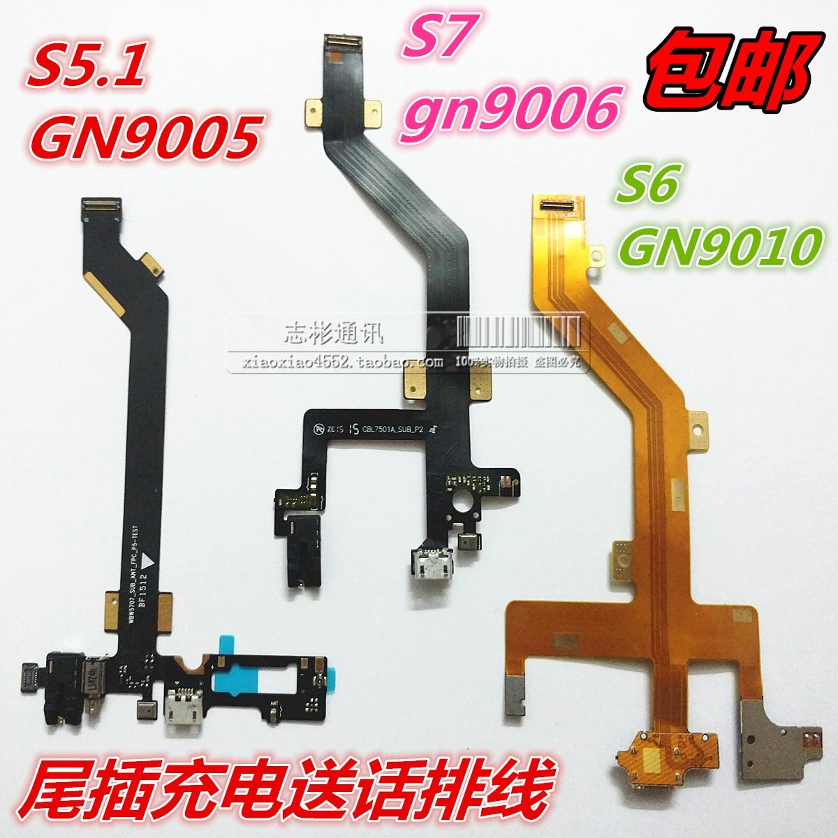 原装金立S5.1 S6 S7 GN9005 GN9006 GN9010充电尾插排线送话小板