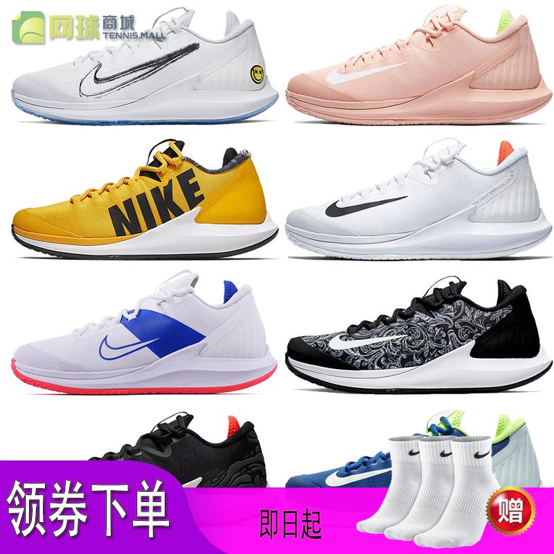 528.00元包邮耐克男女2019澳网网新款全掌网球鞋