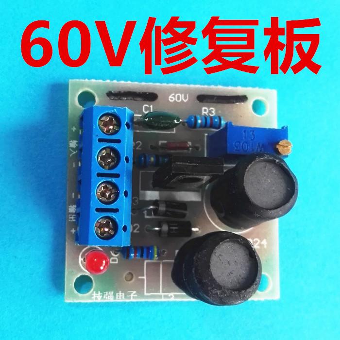 60V электромобиль аккумулятор ремонт устройство , аккумуляторная батарея ремонт - батарея ремонт инструмент кроме сера ремонт доска