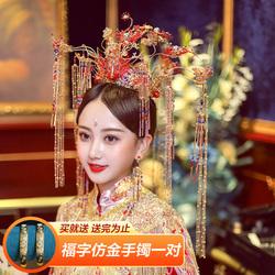 2020新款中式凤冠 水舞U0021红色简约大气适合圆脸新娘秀禾服头饰