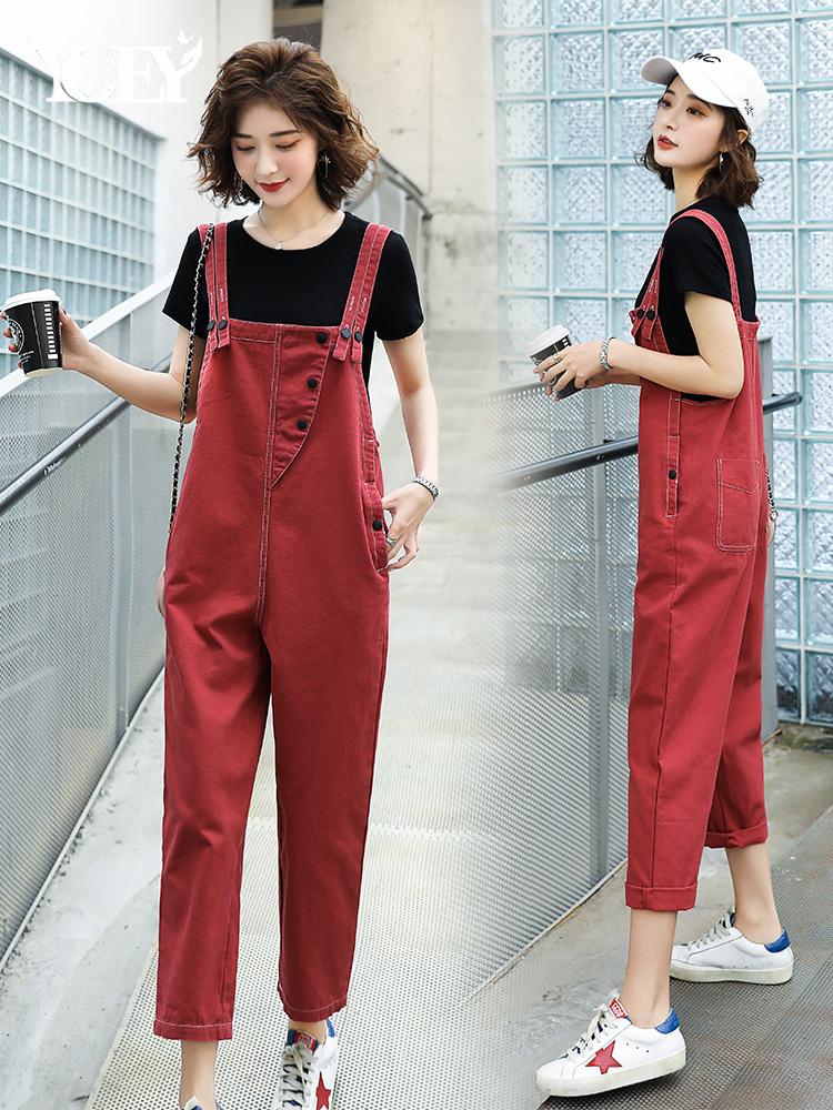 牛仔背帶褲女2020夏新款韓版寬松時尚減齡網紅顯瘦修身九分褲套裝