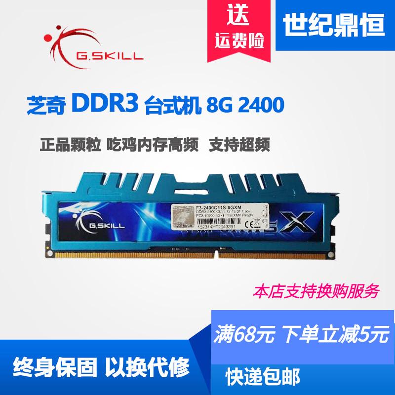 Оперативная память Артикул 546384345687