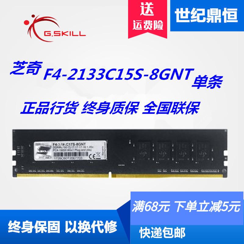 Оперативная память Артикул 574595784247