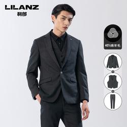 利郎官方西服套装男含羊毛含马甲三件套英伦风一粒单排扣职业装