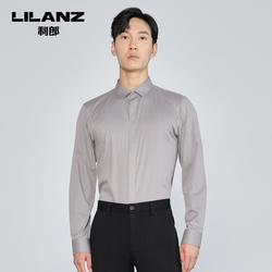 【商场同款】利郎官方新商务系列尖领纯色休闲时尚2021新款衬衫男
