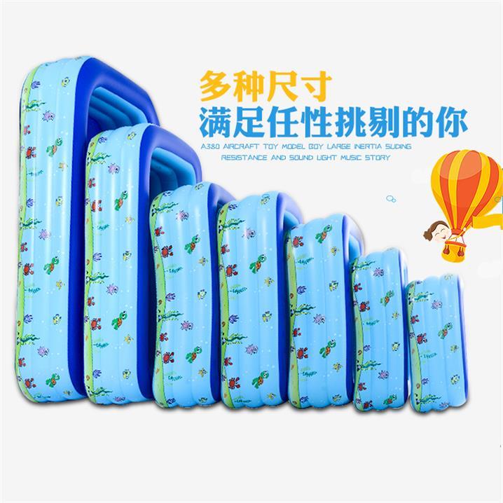 10月15日最新优惠小号汽垫水桶洗手间长方形儿童玩具