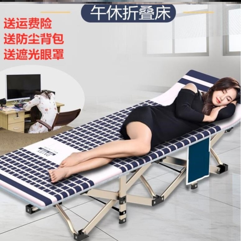 Nap soft storage, portable bed, reclining chair, foldable household single bed chair, childrens bed, outdoor bold