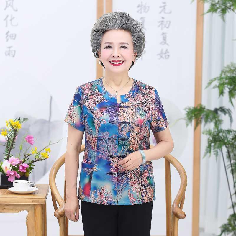 2019夏季新款奶奶短袖衬衫套装老年人运动休闲夏装洋气两件套薄款限4000张券