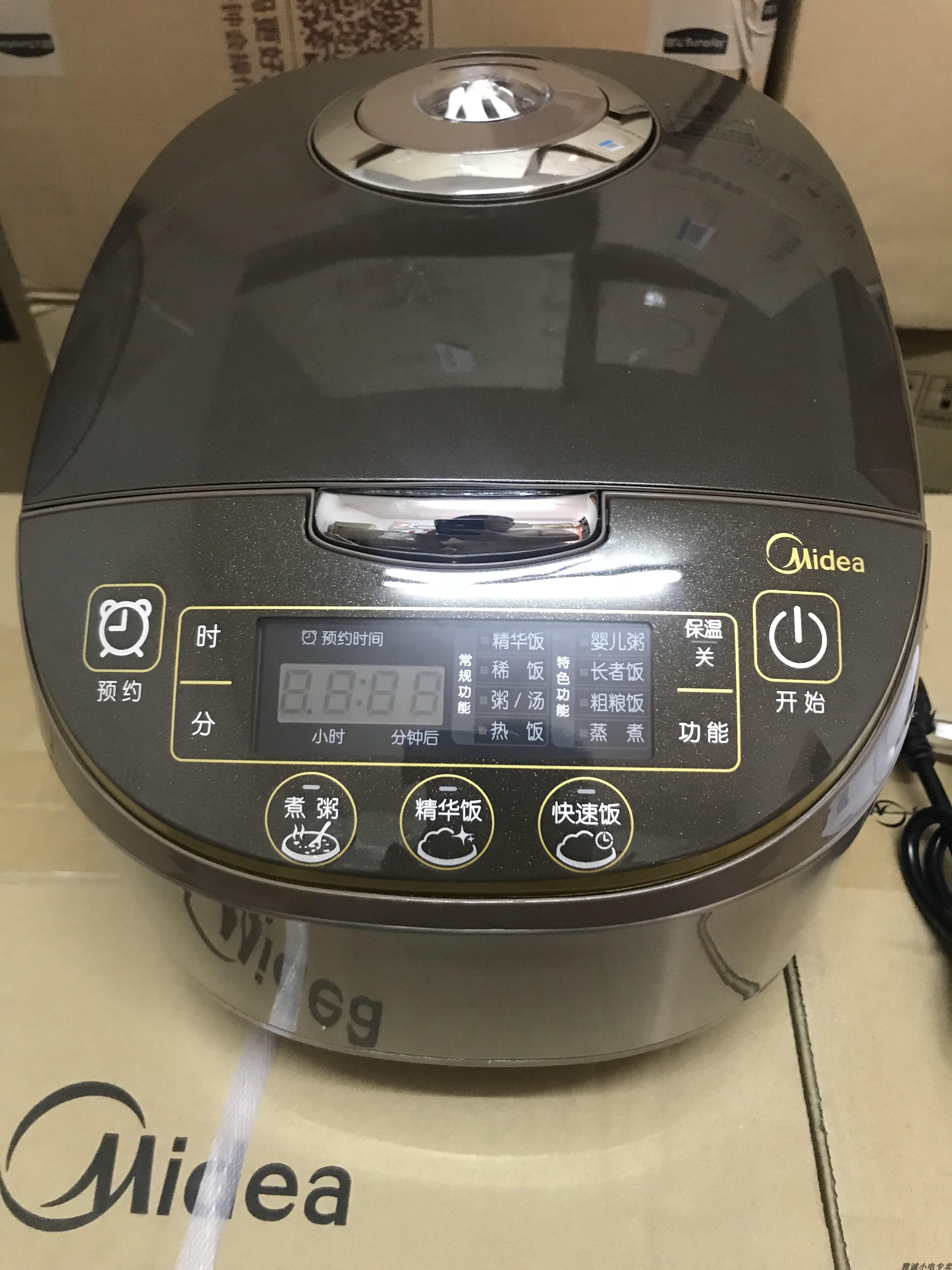Midea/美的 MB-WFS5017TM 智能预约电饭煲5L聚能釜大容量正品联保