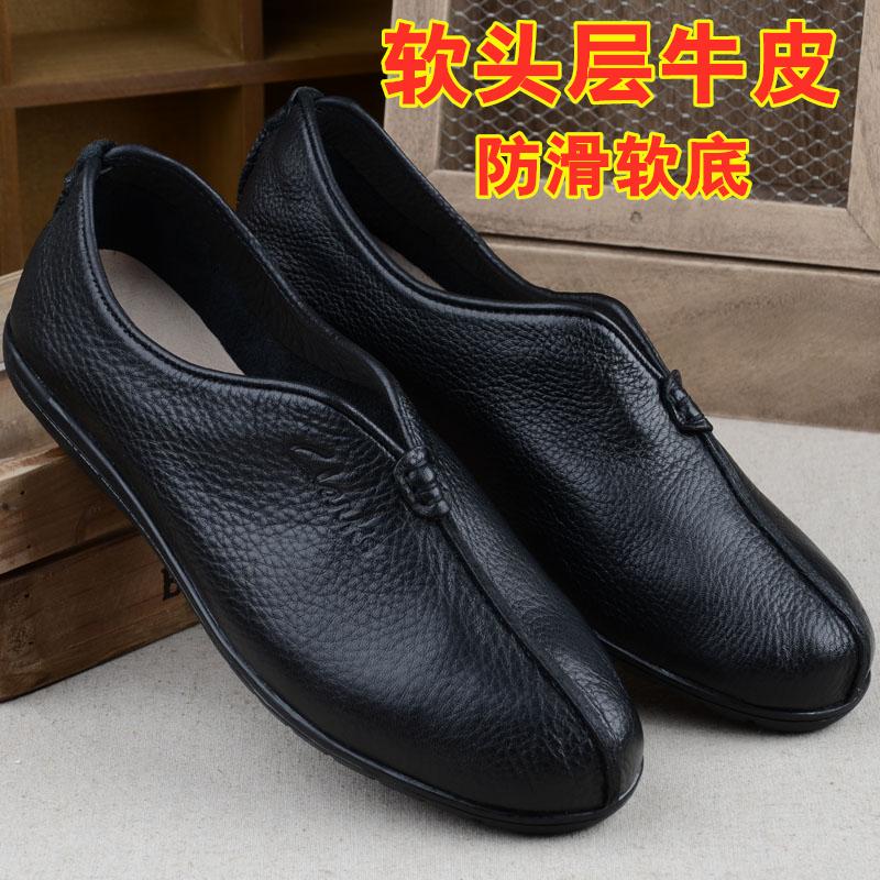 老北京布鞋头层真皮休闲鞋男春秋冬季老头鞋僧鞋一脚蹬透气懒人鞋