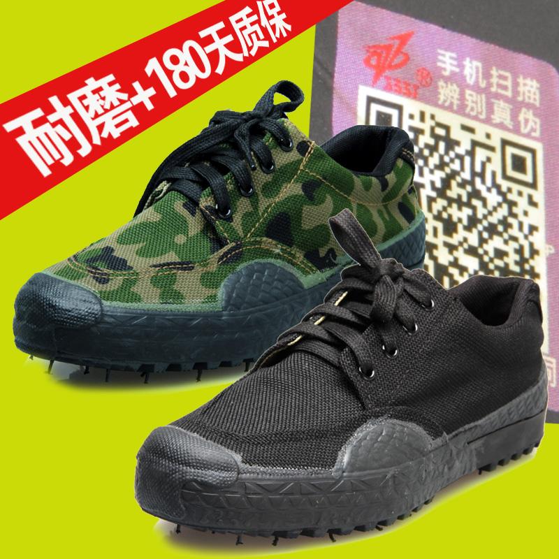 3537 подлинный армия обувной работа земля освобождение обувной мужчина 07 сделать поезд обувной женщина противоскользящий износоустойчивый труд страхование клей обувной холст камуфляж обувной