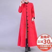 衣都格格秋冬新款女文艺复古提花棉麻加厚加绒中长款开衫风衣外套