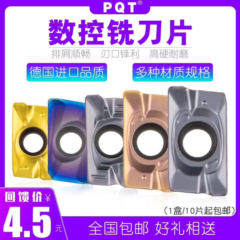 PQT 数控铣刀片R0.8 APMT1135/1604PDER 铣刀片代替杜龙卡浦 三菱