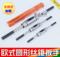 特价 高品质 丝锥扳手 欧式加强型圆形全钢制丝攻绞手 M2-M22