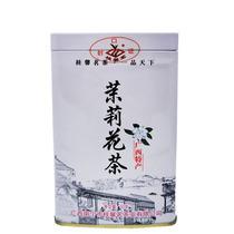 美思康宸祛茶正品溪皇薏湿茶微商广要白云山养生茶买三送一